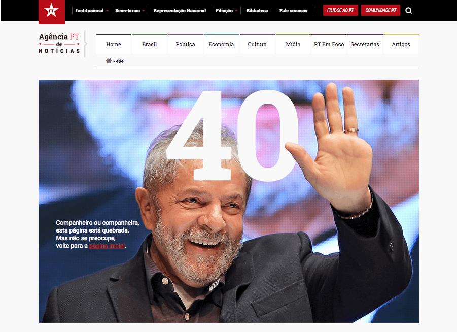 Página de erro 404 do PT